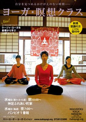 nagaoaka2015