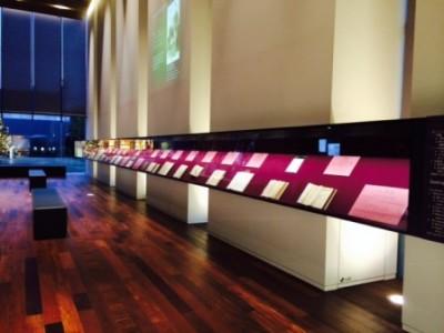 東洋文庫ミュージアムの一階オリエントホール、東洋文庫さんのブログの写真からお借りしました