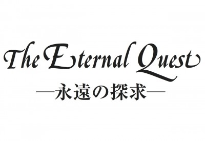 The Eternal Quest  logo