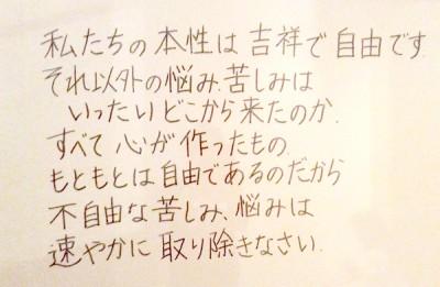 teachingofyogi_0941