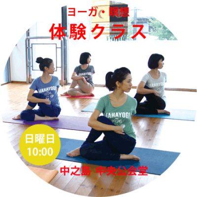 大阪中之島 中央公会堂 体験クラス