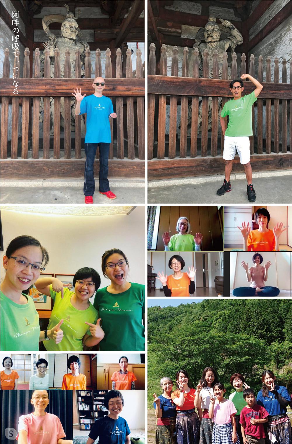 MAHAYOGI MISSION 45th Tshirts