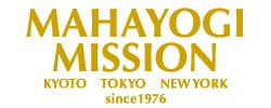 マハーヨーギー・ミッション