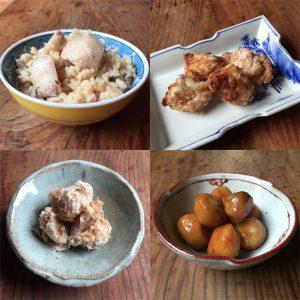 里芋ご飯、里芋の煮っころがし、里芋サラダ、里芋ナゲット