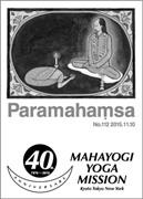 パラマハンサ カバー