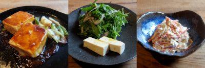豆腐のステーキ、にんじんと水菜の白和え、ごぼうと豆腐のスープ、豆腐のサラダ