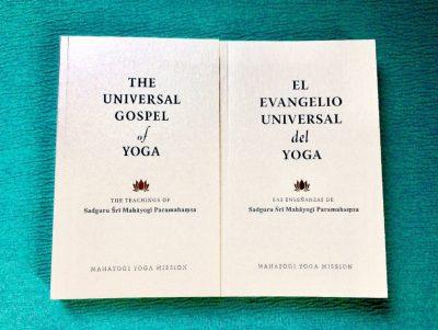 ヨーガの福音 スペイン語