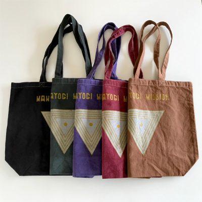 bag-dark